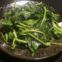 中華料理 味道のおすすめ料理1