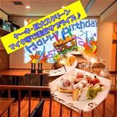 貸切パーティースペース ASI VILLE(アジビレ) 新宿東口店の写真