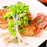 レストランバー ノースゲート Restaurant&Bar NORTH GATEのおすすめ料理3