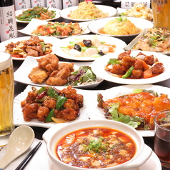 中華料理 風神の写真
