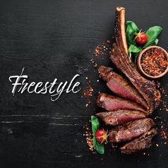 肉バル フリースタイル 東陽町店の写真