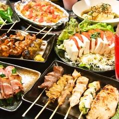 にわ とりのすけ 名三本店のおすすめ料理1