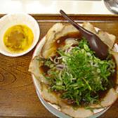 中華そばの店 ちいふ 京都のグルメ