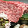 【広島牛】<県北>黒毛和種A4 繊細な味わいに深い「コク」と豊かな風味