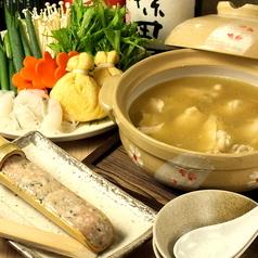 炭火焼鳥 日本橋 逢鳥のおすすめ料理1