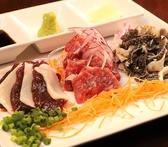 Meat&Oyster Kairi カイリ 渋谷マークシティ店のおすすめ料理3