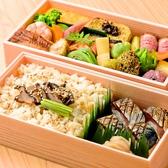片町小料理 翔のおすすめ料理3