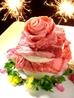 牛の恵 魚町店のおすすめポイント3