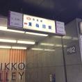 地下鉄谷町線「東梅田駅」からはH82出口が一番アクセス良好♪