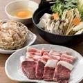 料理メニュー写真牛肉と鹿肉のすき焼き風紅葉鍋