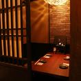扉付のプライベートな空間。旬の食材をふんだんに使用したお料理と、豊富な種類の自慢のお酒をゆっくりとお楽しみいただけます◎まったり過ごせる居心地の良い空間は、ついつい長居してしまいたくなる雰囲気。
