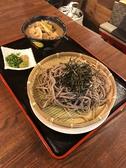 五感ビストロ酒場 赤羽2号店のおすすめ料理2
