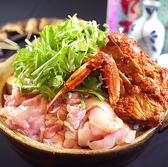 生つくね 元屋 新松戸店のおすすめ料理2