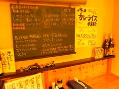 新潟 古町 一歩の写真