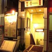 吉祥寺サンロード本店入り口