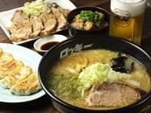 北海道ラーメン 帯広ロッキー 大泉店