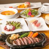 ステーキ&シーフードレストラン スパイスハウスのおすすめ料理3
