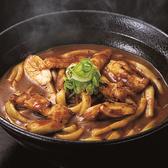 カレーうどん千吉 伏見店のおすすめ料理3