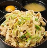 カラオケ サウンドジョイ Sound Joy 大宮東口店のおすすめ料理3