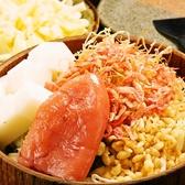 kazu 和 不動前のおすすめ料理3