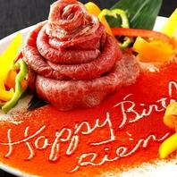 ★誕生日特典★珍しい≪肉盛りプレート≫無料サービス♪