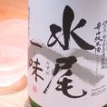 水尾 一味 【飲み口】甘 ☆☆☆☆☆★ 辛 【 特徴 】特別辛口に仕上げた水尾。さっぱりとした味わいの中にもほのかな香りがあり、ヒヤでも熱燗でも楽しめるお酒です。 【 蔵 】長野県飯山 田中屋酒造