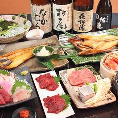 和 なごみ 勝田のおすすめ料理1