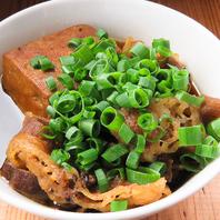 染み込む旨さの肉豆腐や広島料理を是非!