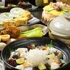 創作料理 椿庵のおすすめポイント1