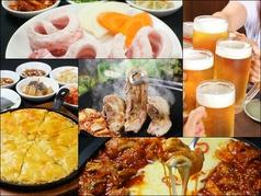 韓国料理 土地の写真