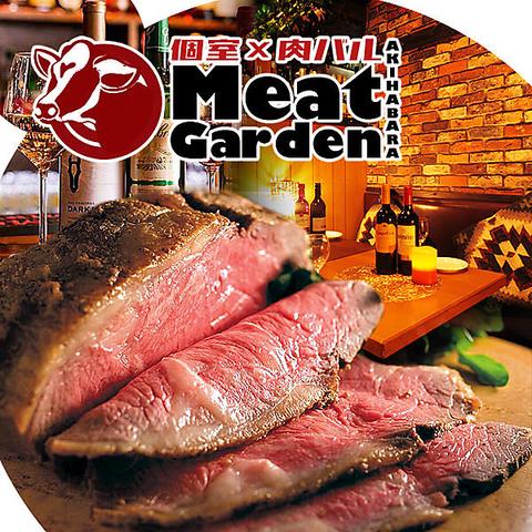 【★コスパNo.1宣言】New Open 秋葉原 個室肉バル 食べ放題2時間飲み放題9品2480円