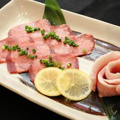 料理メニュー写真上タン塩(タン元)
