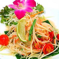 タイ料理 シーロム ソイ 9 ガオのコース写真