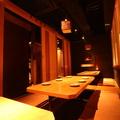 完全個室居酒屋 ほろよい 新宿店の雰囲気1