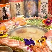 ねお 豊田 うりずんのおすすめ料理2