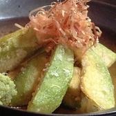 和餐 帯や 勘助のおすすめ料理2