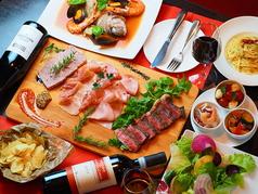 イタリアンバール エルのおすすめ料理1