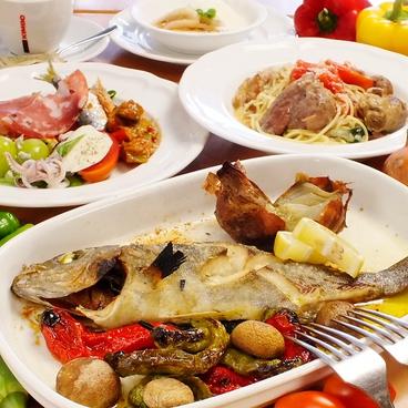 イタリア家庭料理 たかのつめのおすすめ料理1