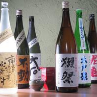 厳選した日本酒や焼酎をご用意しています。