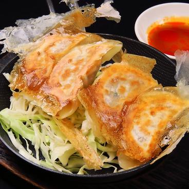 松山餃子酒場 皮咲のおすすめ料理1