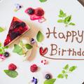 料理メニュー写真Birthday & Anniversary plate