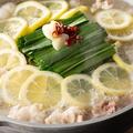 料理メニュー写真【塩】牛もつ鍋(一人前)