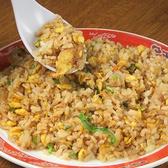 中華そば 千番 流川店のおすすめ料理2
