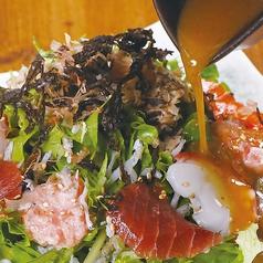 海鮮漁師風サラダ