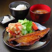Dining Cafe えっくすAngelのおすすめ料理3