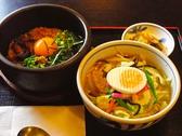 与秀庵のおすすめ料理2