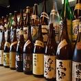 【ぶあいそ 久留米店】では、ビール・ハイボール・ワイン・焼酎・日本酒・カクテル…etc、お酒の種類も豊富です。学生の宴会から会社宴会まで様々な宴会にオススメです!当店自慢の絶品料理をぜひこの機会にご賞味くださいませ。