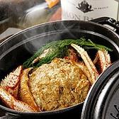 北の国バル 浜松町店のおすすめ料理2