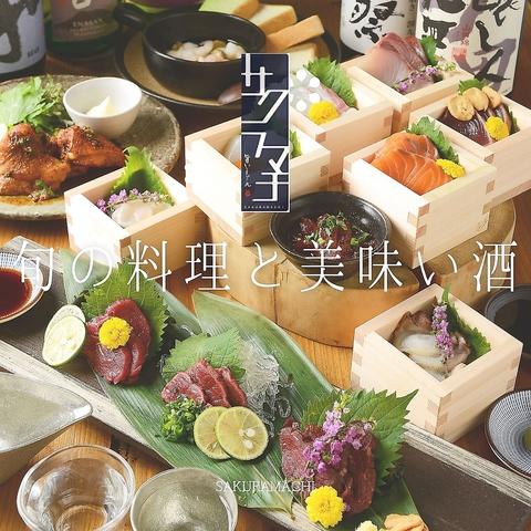 刈谷駅北口すぐ♪旬の料理が楽しめて雰囲気抜群の個室完備!地元食材にこだわったお店