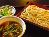 与秀庵のおすすめ料理3